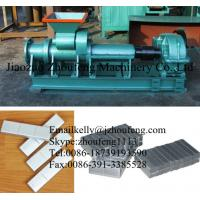 Cheap silver bar charcoal machine 、silver charcoal bar making machine  Email: kelly@jzhoufeng.com for sale