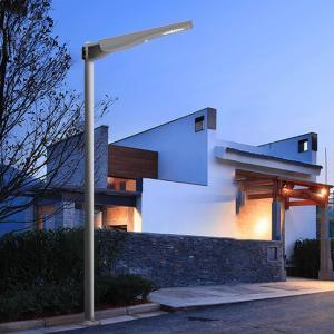 Quality 1800lm Patents versatile PIR motion sensor all in one solar garden lights wholesale