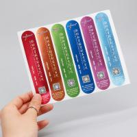 Buy cheap Round sticker label from wholesalers