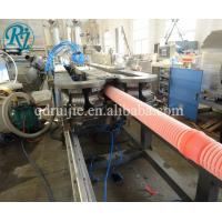 Cheap HDPE double wall corrugated pipe making machine, HDPE DWC tube forming machine, PE double wall  bellow making machine for sale
