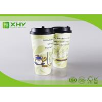 China Custom Printed 20oz  Hot Paper Cups With Lid , Eco Friendly Disposable Coffee Cups on sale
