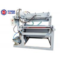 Quality Easy Operated Small Egg Tray Making Machine With Vacuum Pump Aluminum Mould wholesale
