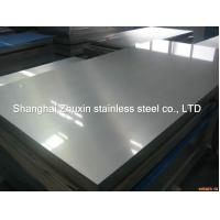 Quality Thin Wall Sheet 201 202 304 304L 309S Cold Rolled Stainless Steel ASTM AISI Plate / Sheet wholesale