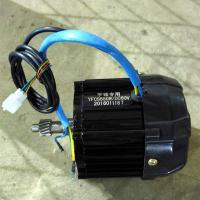 Quality Professional Car Electric Motor Kit For Electric Tricycle   CCC Certification wholesale