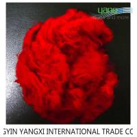 Quality Bosilun Low Melt Fiber 51 / 64 / 76mm Multiple Length For Non Woven Fabric wholesale