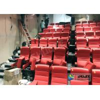 Quality Electric 4D Cinema Equipment With Energy Saving Smooth 4 Seats / Chair wholesale