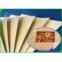 Quality 300gsm +15g PE Coated Paper Eco - Friendly & Clean For Making Food Boxes wholesale