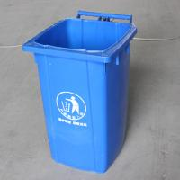 Quality 50L Waste can container with the rack and 4 wheels for household in China plastic bins factory wholesale