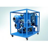 Quality Mobile Vacuum Transformer Oil Filtration Machine With Explosion - proof System wholesale