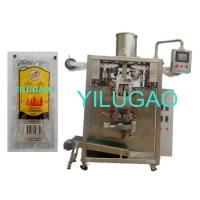Buy cheap Pneumatic Popular Tanzania Wine Filling and Packing equipment with 2 film from wholesalers
