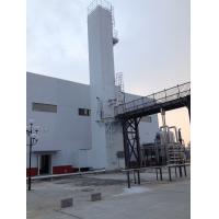 Quality High Purity Al steel Cryogenic Air Separation Plant for Liquid Nitrogen Oxygen Gas wholesale