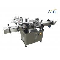 China Round Bottle Packaging Line Fully Automatic Sticker Labeling Machine on sale