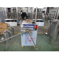 Quality 60 Mpa Beverage Processing Equipment 500 L/H Juice High Pressure Homogenizer wholesale