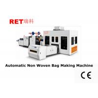 Quality Full Auto Paper Packing Machine With Automatic Pneumatic Punching Device wholesale