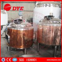 Cheap Super 500L 3BBL Micro Beer Brewery Equipment Red Copper / SUS304 for sale
