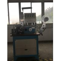 Quality Ultrasonic And Automatic Automatic Ribbon Cutter For Printed Lables , Label Folding Machine wholesale