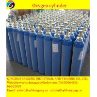 China 40L Empty industrial oxygen cylinder price on sale