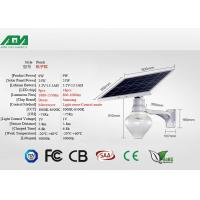 Quality Ip65 exterior 50000 Hours Wall Bright Solar Garden Lights Water Resistance wholesale