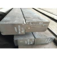 Buy cheap High Tensile Strength Polished Stainless Steel Flat Bars Mill Glazed product