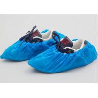 Quality Blue Laboratory Medical Disposable Shoe Covers Waterproof PE CPE Material wholesale