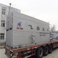 Quality Stainless Steel Melting Plant No Liquid Dripping High Durability Labor Saving wholesale