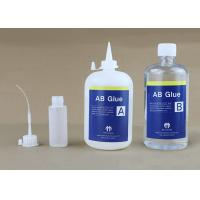 Quality Clean Acrylic Epoxy AB Glue No Trace 3 Minutes Sticking For Channel Letter Making wholesale