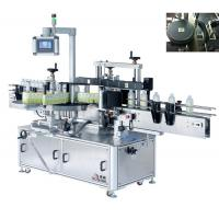 Quality Self adhesive Square Wrap Around Labeling machine Full automatic type wholesale