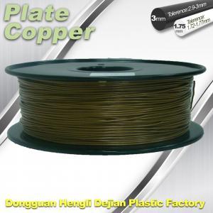 Cheap 1.75 Mm 3D Printer Metal Filament Aluminum Copper Bronze Red Copper Brass for sale