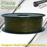 Quality Eco Friendly Plated Copper PLA 3D Printer Filament PLA Material For 3D Printing wholesale