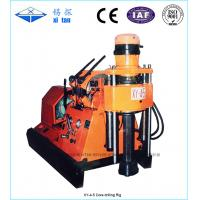 Buy cheap XY-4-5 Spindle Rotatory Engineering Drilling Rig/Micro Piling Machine from wholesalers