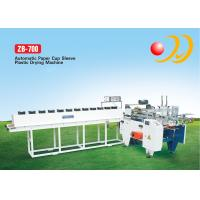 Quality 8.5KW Automatic Paper Cup Sleeve Machine Plastic Drying And Gluing wholesale