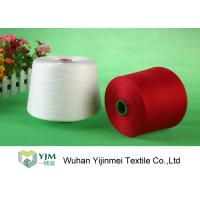Quality Raw White Polyester Yarn Dyeing, Sewing Polyester Thread Weaving Yarn Eco Friendly wholesale