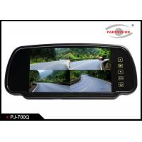 Buy cheap 7 Inch Screen Bus Monitoring System 4 Way Inputs For Mini Bus / RV / Van from wholesalers