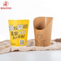 China Health Protection Kraft 16oz Recyclable Paper Cups on sale