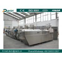 Quality High yield automatic stainless steel material with various shapes of extruded food twin screw extrusion line wholesale