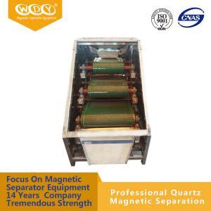 Quality Single / Double Deck Vibrating Screening Machine Vibratory Screening Equipment 50hz 380v wholesale