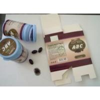 Quality ABC Berry Acai Berry Slimming Capsules (GL-AB01) wholesale