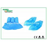China Water proof Protective non skid shoe covers disposable One Time Use CE Standards on sale