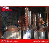 Quality industrial alcohol membrane automatic distillation column process wholesale