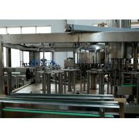 Buy cheap High Performance Dairy Yogurt Production Plant Processing Line 250ml-1000ml For Turnkey Projects from wholesalers