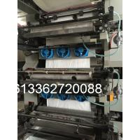 Quality High Speed Commercial Kraft Paper Flexographic Printing Machine 4 Color wholesale
