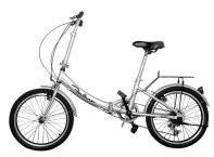 Quality Silver Electric Folding Bike Lightweight Adjustable Two Wheel Electric Bike wholesale