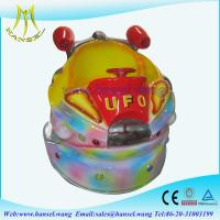 China 2015 popular kids electronic coin operated fiberglass kiddie rides for sale on sale