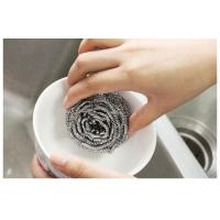 Quality Spiral Design Stainless Steel Scrubber Pads For Home And Kitchen Cleaning wholesale