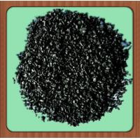 Quality Coconut shell activated carbon wholesale