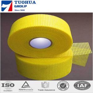 Quality fiberglass mesh tape lowes resist fiberglass mesh reinforcement concrete fiberglass mesh wholesale