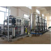 Quality Custom RO Drinking Water Treatment Systems wholesale