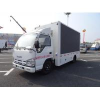 ISUZU Out Door Digital Advertising Led Billboard Truck With P4 P5 P6 LED Display Screen