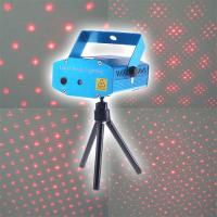 Quality 700GB beam light wholesale