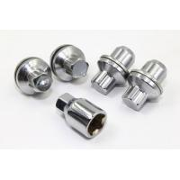 Buy cheap 4 14x1.5 Replacement Wheel Lug Nuts For Land Range Rover Sport LR3 from wholesalers